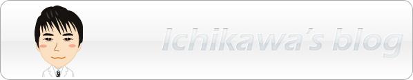 ichikawa's blog