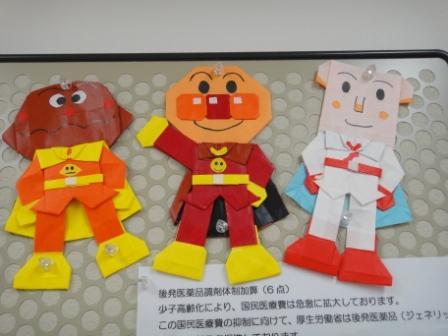 クリスマス 折り紙 キティ 折り紙 折り方 : ikuseikai.org