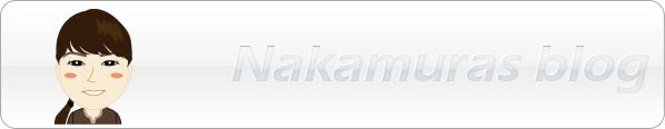 nakamura's blog