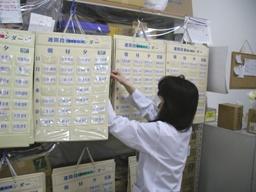 closeup_higashisumiyoshi_10.jpg