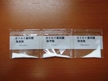 closeup_matsuiyamate_08.jpg