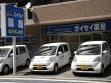 closeup_nagata_02.jpg