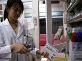 closeup_sakai_12.jpg