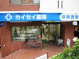closeup_store_abeno_01.jpg