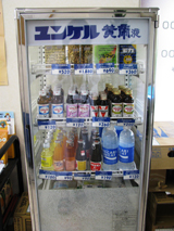 closeup_store_abeno_10.jpg