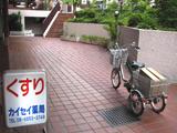 closeup_store_abeno_11.jpg