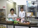 closeup_store_abeno_13.jpg