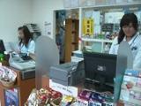 closeup_store_tsukuno_02.jpg