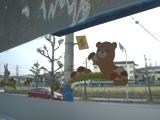 closeup_store_tsukuno_05.jpg