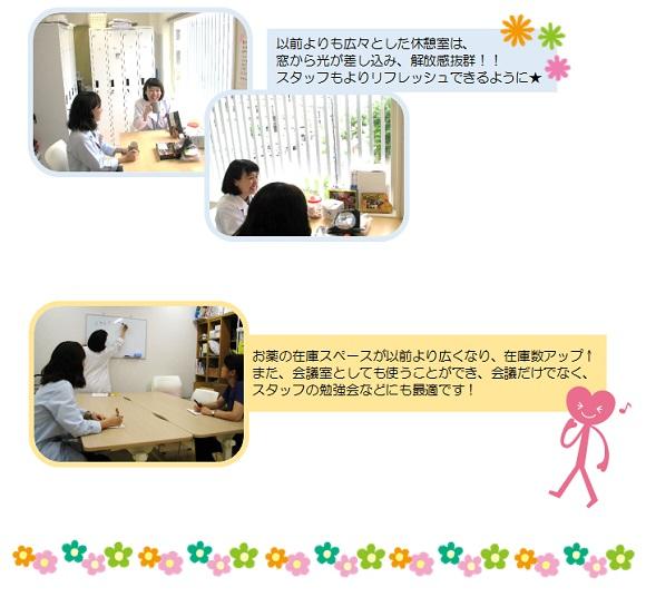 tsukunocloseup3.jpg