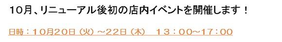 tsukunocloseup4.jpg