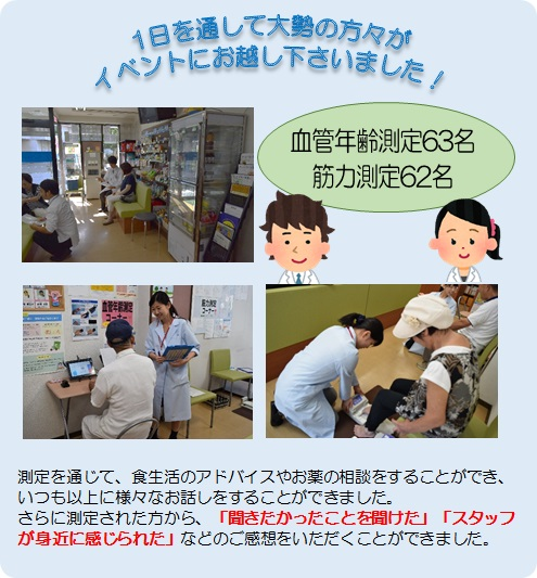 201708amagasaki01.jpg