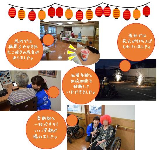 201708shin-ishikiri01.jpg