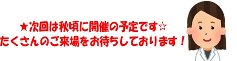 2017daiichi02.jpg