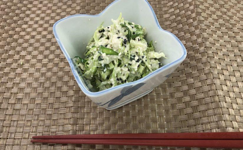 春キャベツと豆腐のサラダ
