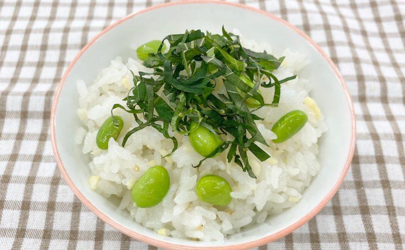 夏バテ防止!さっぱり枝豆の酢飯