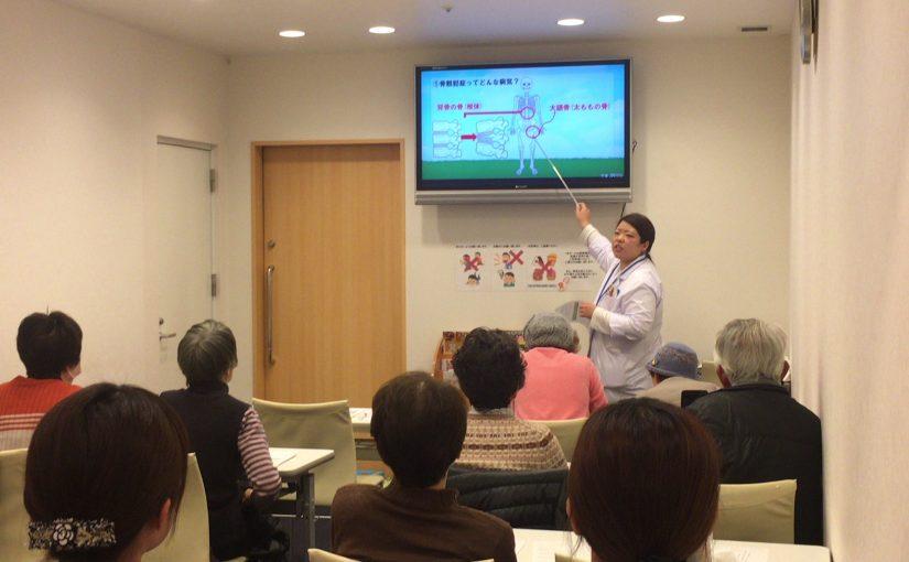 メディカルハート奈良で健康イベントを実施しました