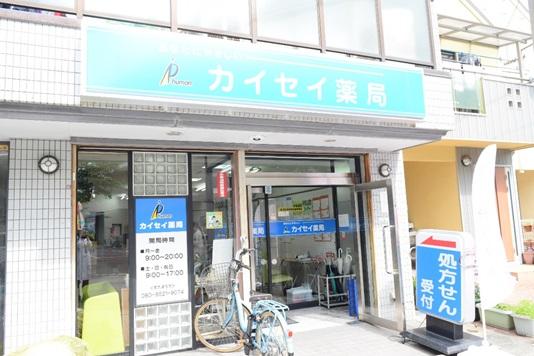 尼崎店で栄養相談会+体内糖化度測定を開催しました