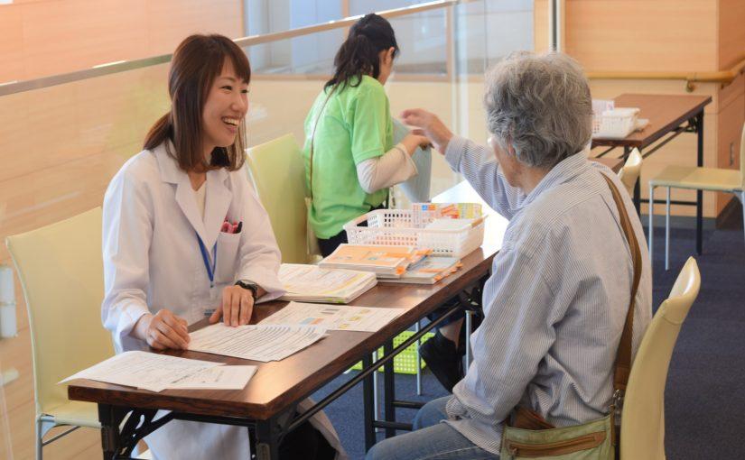 メディカルハート奈良にて健康フェアを実施しました