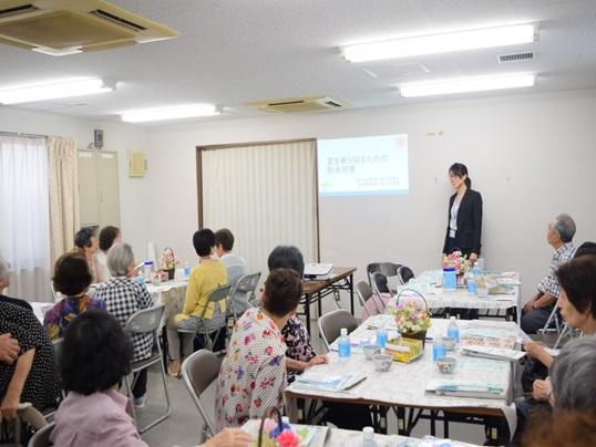 丸山文化センターにおいてセミナーを開催しました
