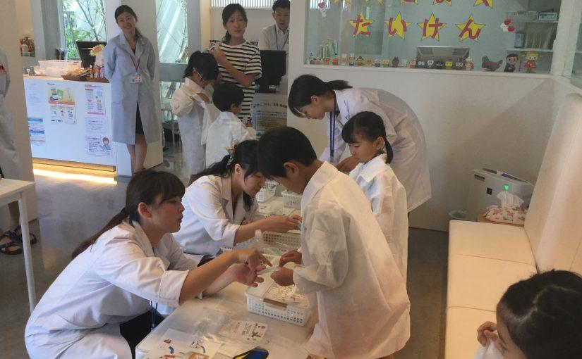 松井ヶ丘店にて子ども薬局体験を開催しました