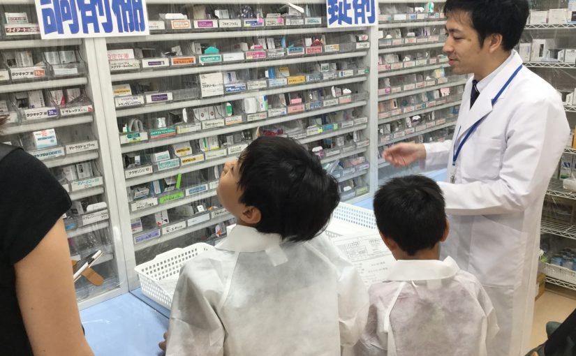 ハルカス南店でこども薬局体験を実施しました