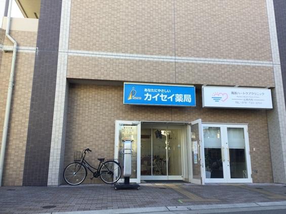 須磨店で店内イベントを開催しました