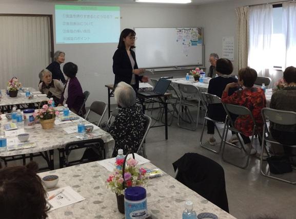 丸山文化センターで健康セミナーを開催しました