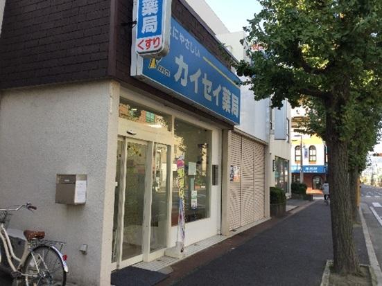 武庫元町店で店内イベントを開催しました