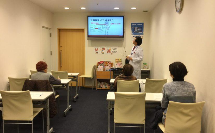 メディカルハート奈良にて冬の健康測定会を実施しました