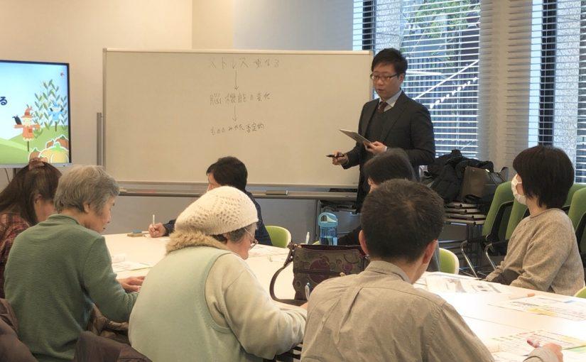 大阪市立大学健康科学イノベーションセンターにおいてセミナーを開催しました。