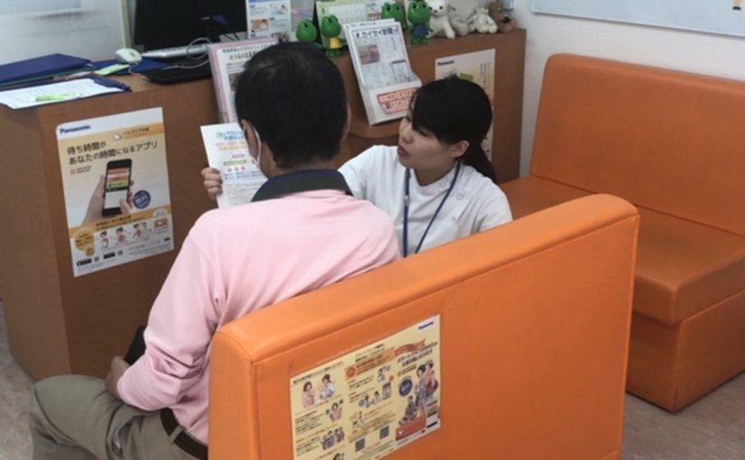 長田店で店内イベントを開催しました