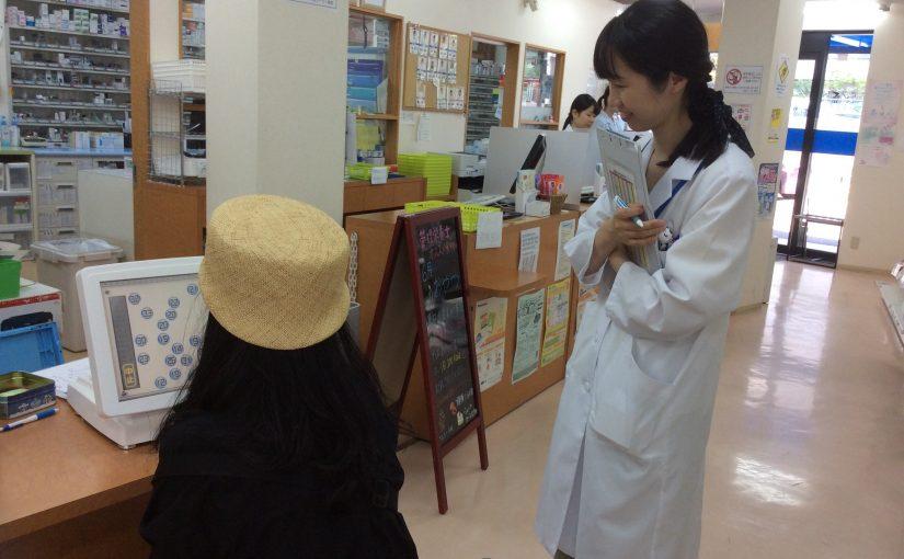 天満カイセイ薬局にて健康測定会を実施しました
