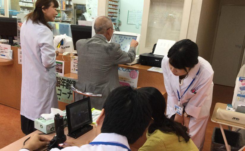 平尾店にて健康イベントを実施しました