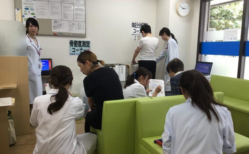 阿波座店で健康測定会を開催いたしました!