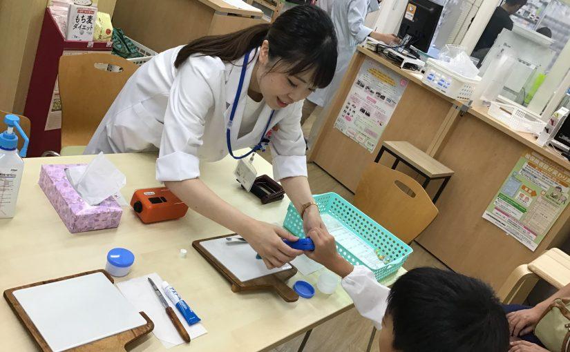 カイセイ吉矢薬局にて子ども薬局体験を実施しました