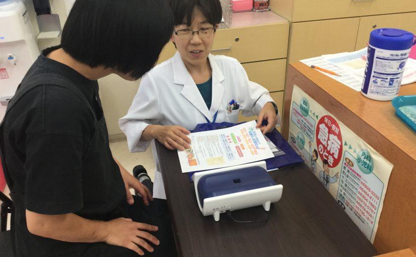 阿倍野店で健康測定会を開催しました!