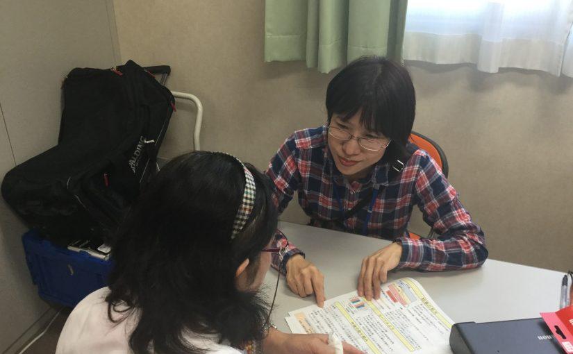 八尾はぁとふる病院オープンセミナーに参加しました。