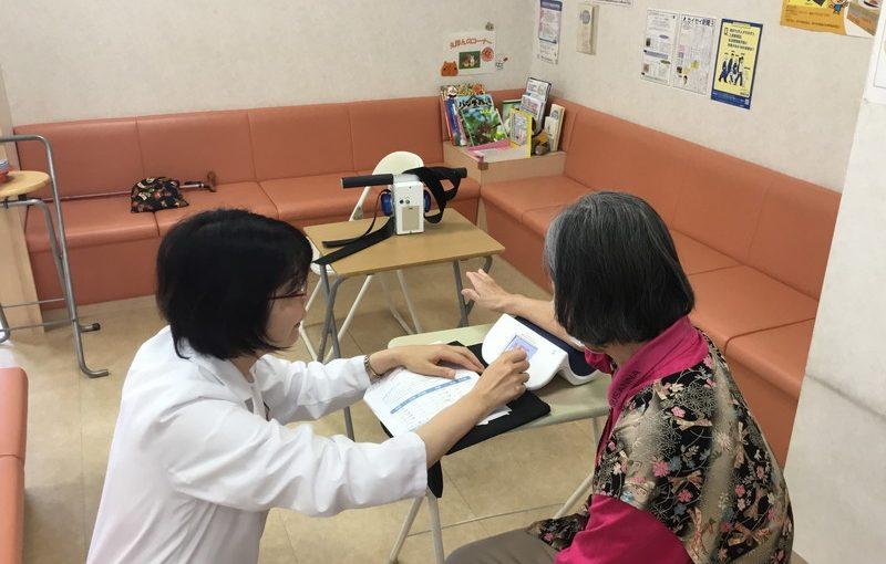 須磨店にて健康測定会を実施しました。